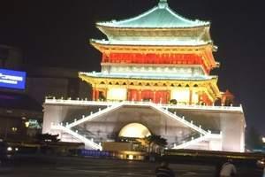 √(西安印象)兵马俑、法门寺、城墙品质双卧5日游