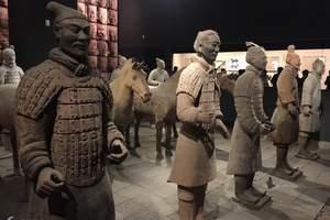 西安旅游必须景点 兵马俑、壶口瀑布、华山经典5日游 西安康辉