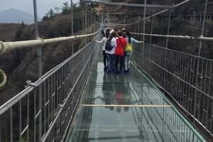 周末去哪里玩?平江石牛寨【180 米高空好汉玻璃桥】一日游