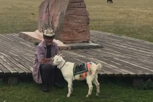 太原到伊犁的旅游团【新疆伊犁双飞八日游】北疆环线、花城伊犁