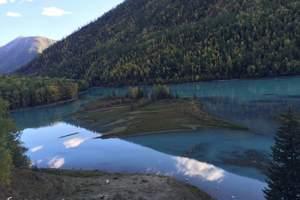 【阿勒泰新疆喀纳斯湖汽车四日行程】