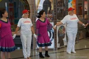 天马之旅中俄布市舞蹈文化交流2日游