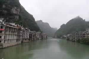 青岛出发稻城旅游攻略-重庆、稻城亚丁四飞常规6日游