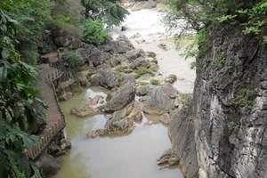 鄂尔多斯到重庆—双飞6日游、山城重庆+丹霞赤水骑行纯玩小包团