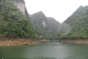 湖北宜昌长江三峡、白帝城、神农溪双动四日游