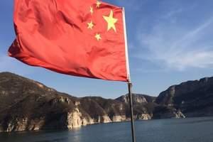 西安旅行社春游线路 青旅 039汉江三峡熨斗古镇燕翔洞汽车M