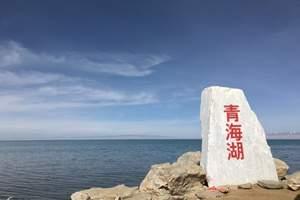 兰州·西宁·青海湖·茶卡·祁连·门源6日游