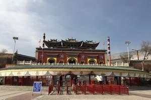 郑州至青海湖旅游线路:青海湖丹噶尔古城、塔尔寺 互助双卧五天