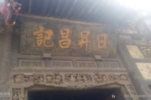 北京到山西老年团、五台山、云冈石窟、平遥、乔家双高六日游
