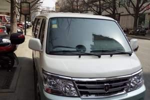 海狮面包丹东商务考察 会议用车 旅游包车 接送服务