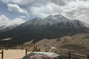 甘青小环线--兰州-青海湖-茶卡-祁连-张掖-嘉峪关-敦煌7
