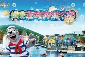 港澳五日游|香港海洋公园、迪士尼乐园、澳门品质五天游