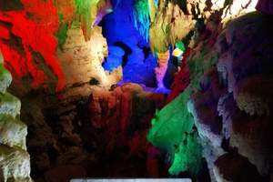 潍坊到临沂旅游 潍坊到沂水地下大峡谷、荧光湖一日游【无购物】