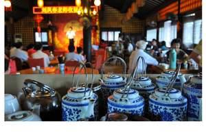 第八届中国泰州水城水乡国际旅游节隆重举办