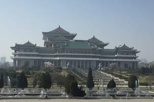 朝鲜新义州包机朝鲜旅游平壤南浦妙香山开城价格报价深度四日游