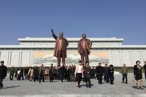 朝鲜旅游 丹东到朝鲜平壤妙香山四日游 羊角岛酒店 朝鲜跟团游