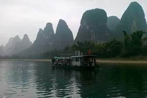 桂林+阳朔火车双卧七日游,漓江、阳朔、象山传奇、遇龙河漂流