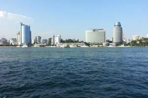 暑假厦门双飞5日游