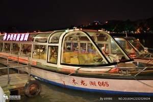 桂林两江四湖游船
