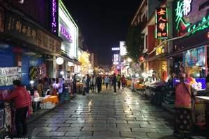桂林山水甲天下、象鼻山、漓江风光、芦笛岩、阳朔西街品质三日游