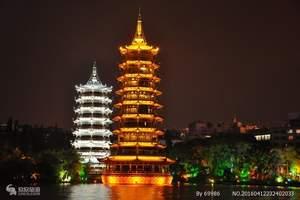 北海到桂林漓江、遇龙河两天一晚游