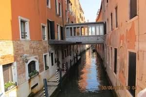 烟台旅行社去欧洲旅游 烟台到德国、法国、意大利、六国十五日游