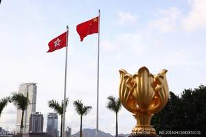 西安到香港澳门旅游 西安青旅  266童话乐园香港双飞7日L