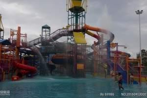 邯郸出发到辉县五龙山动物园+欢乐世界+水上乐园一日游