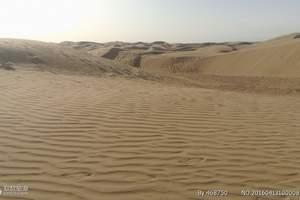 南宁、内蒙希拉穆仁草原、库布齐沙漠双卧6日