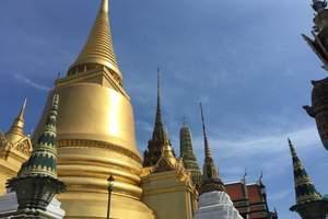 去泰国旅游多少钱 泰国8日游 北京到曼谷大皇宫 芭提雅旅游