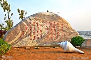 [公司团队去北戴河旅游度假】秦皇岛、北戴河、南戴河3日游