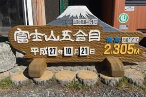 福州到日本  日本健康体检5日游(含PET-CT)