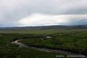 经典三日游:呼伦贝尔草原巴尔虎+根河湿地+恩和+敖鲁古雅
