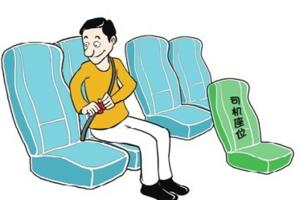 """国家旅游局、交通运输部:旅游大巴需设""""导游专座"""""""