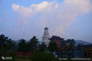 北京到山西-五台山三日游