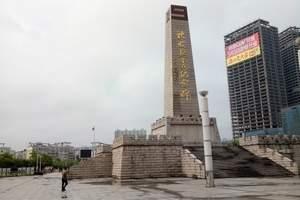 秋收起义广场