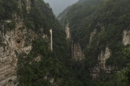 重庆武隆仙女山+天生三桥+地缝散客3日游【成都出发,纯玩】
