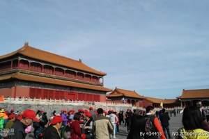 【北京古都一日游】故宫、恭王府、颐和园 一日游