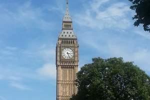 昆明出发到英国旅游多少钱金牌英国12日游伦敦自由活动