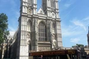 北京到英国旅游线路、爱尔兰、伦敦自由活动一天海航直飞12日游