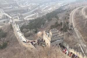 【尊享北京三日】动物园、海洋馆、慕田峪、定陵、天坛三日游