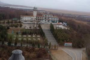 中朝俄三国交界一珲春防川门票