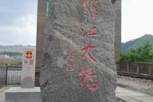大连旅游必去景点 烟台出发到大连-丹东-鸭绿江精品双船四日游