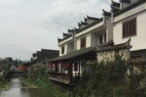 黄山蜀源村