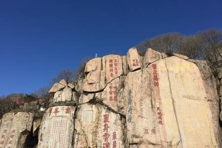 非凡少年研学游-学生夏令营-亲子游【济南泰山曲阜邹城5日游】