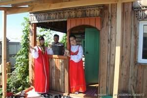 满洲里出境-俄罗斯红石、博尔贾、后贝加尔斯克三市两日民俗游