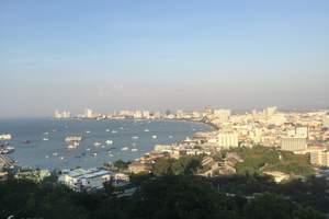 【泰尊享】合肥到泰国曼谷芭提雅5日游_合肥包机直飞往返