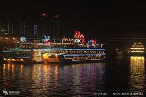 苏州周庄上海三日游