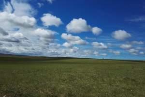 内蒙旅游、去呼伦贝尔、阿尔山、中俄边境满洲里双飞五天自驾游