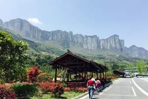 自由行  大峽谷(門票+景交+索道)+大峽谷俊鑫山莊